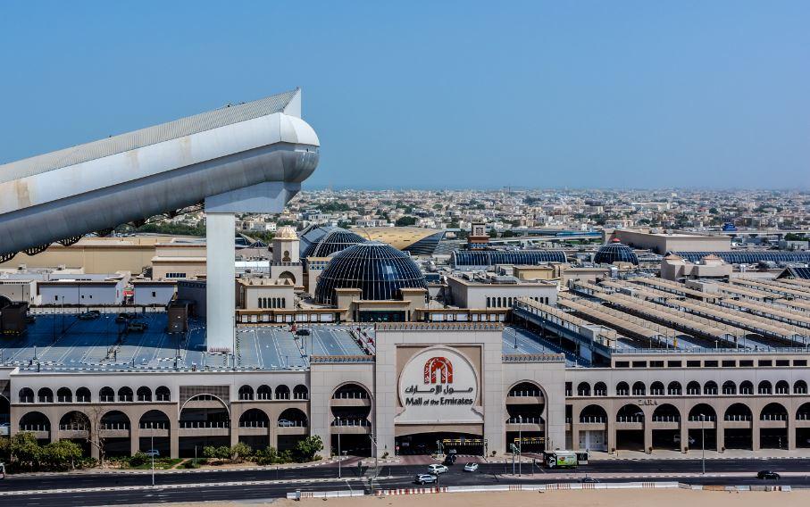 emirates mall ski - photo #33