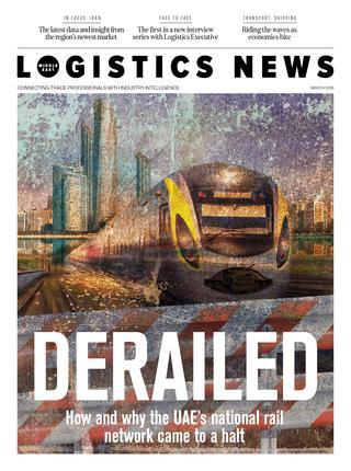 https://www.cbnme.com/magazines/logistics-news-march-2016/