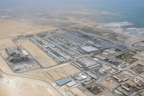 Bechtel wins contract for $3 5bn Bahrain aluminium plant expansion