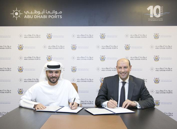 Abu Dhabi's Khalifa Port set for major expansion