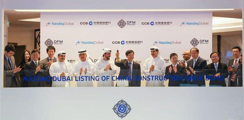 China Construction Bank lists $1 2bn bond on Nasdaq Dubai