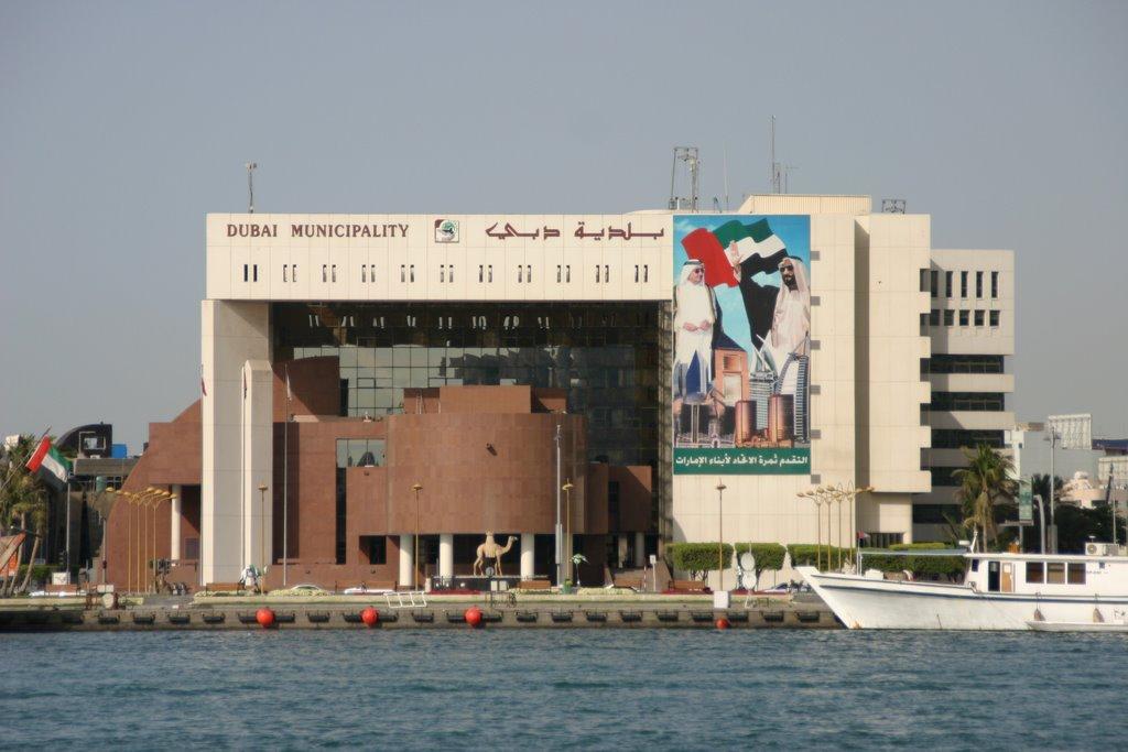 Dubai Municipality