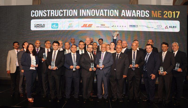 Video: Construction Innovation Awards 2017