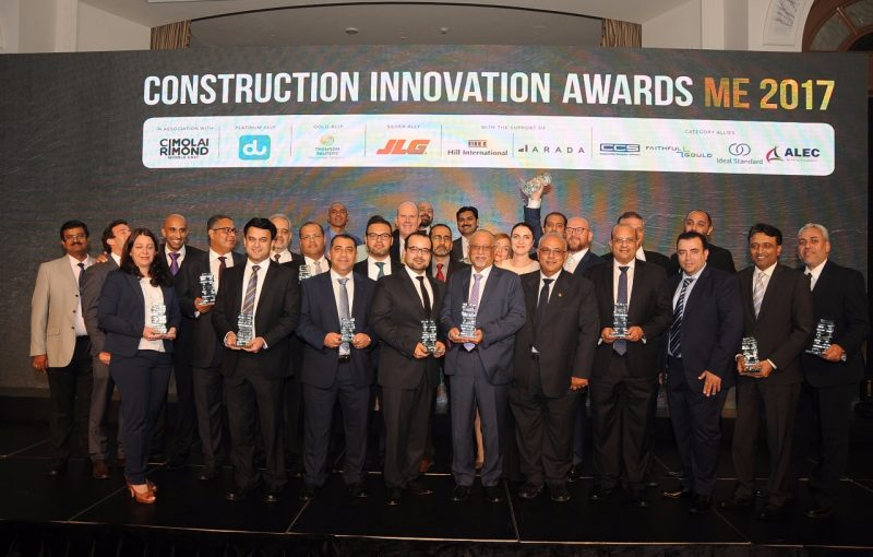 In pictures: Construction Innovation Awards 2017