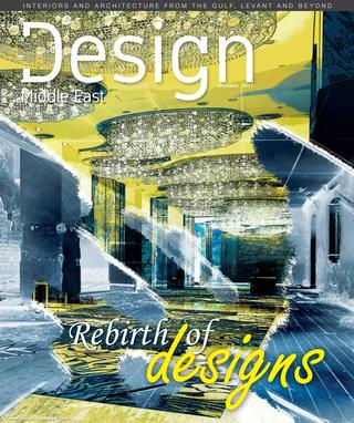 https://www.cbnme.com/magazines/design-middle-east-october-2017/