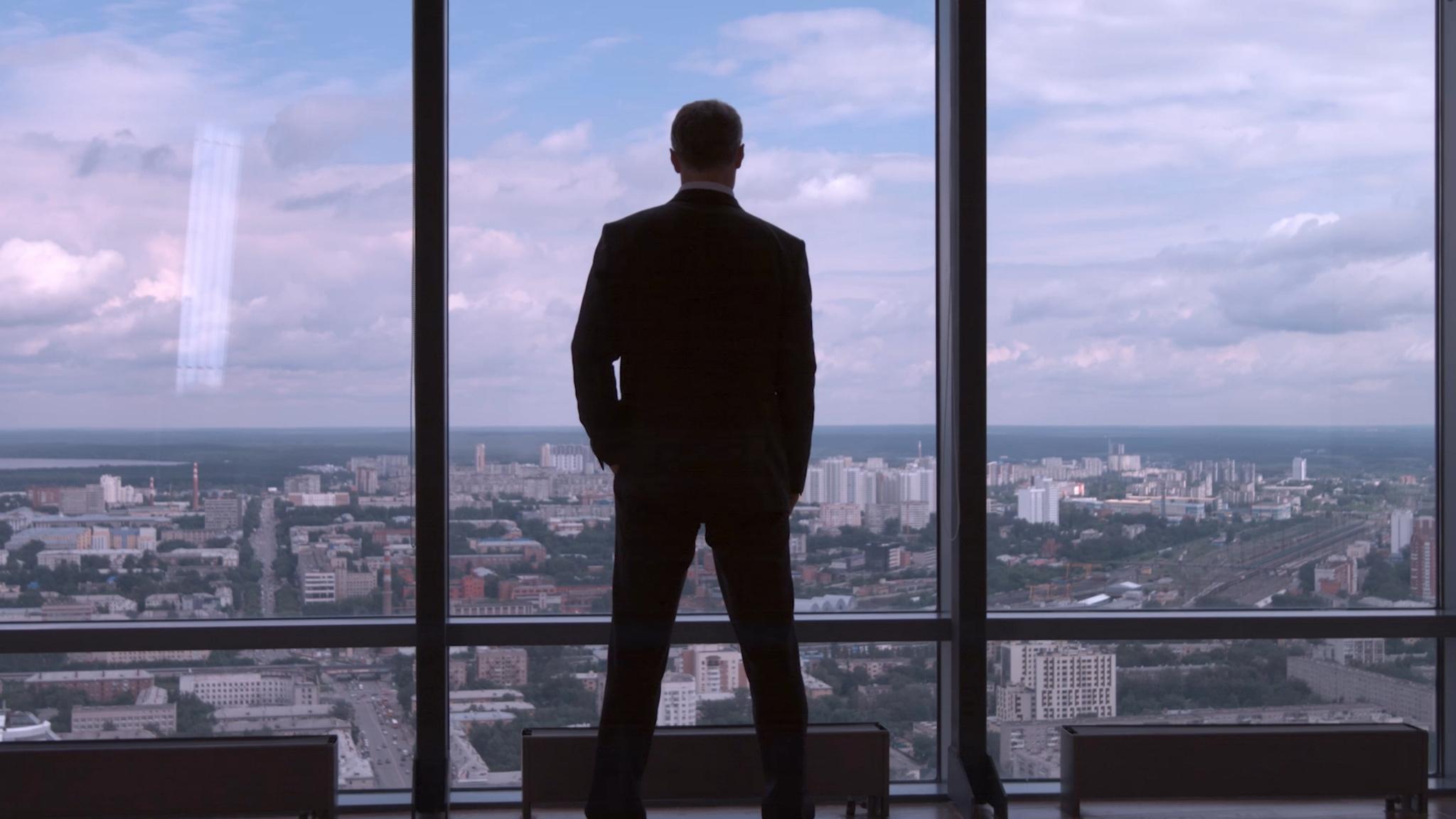 CEO Powerlist