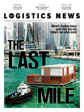 Logistics News ME - October 2017