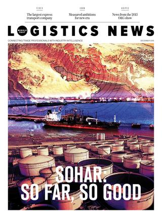 Logistics News ME - December 2015