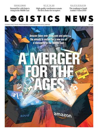 Logistics News ME - May 2017