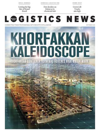 Logistics News ME - September 2015