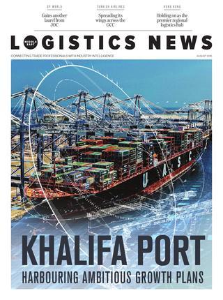 Logistics News ME - August 2015