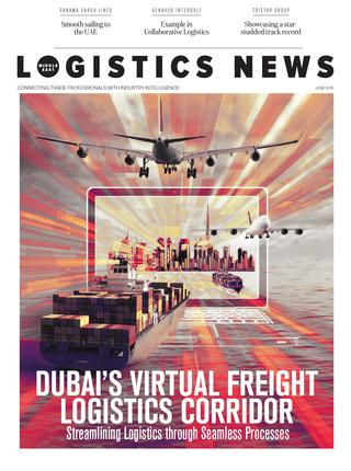 Logistics News ME - June 2015