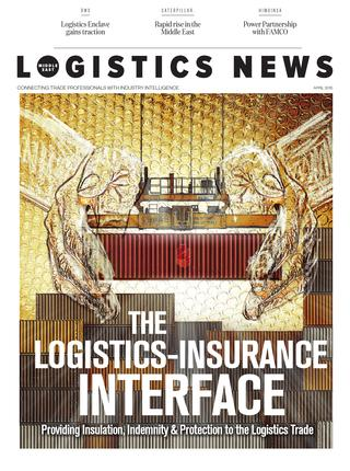 Logistics News ME - April 2015