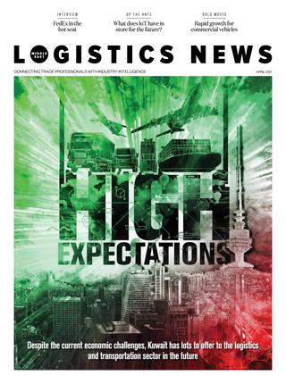 Logistics News ME - April 2017