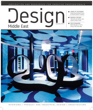 Design Middle East | January 2017