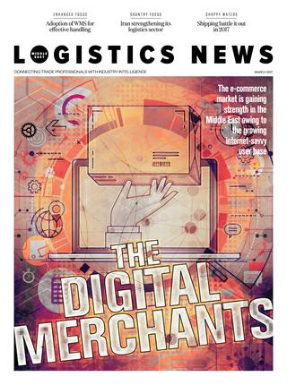 Logistics News ME - March 2017