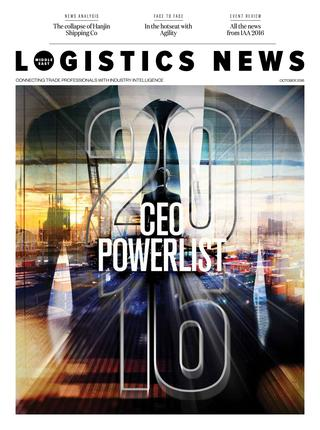 Logistics News ME - October 2016