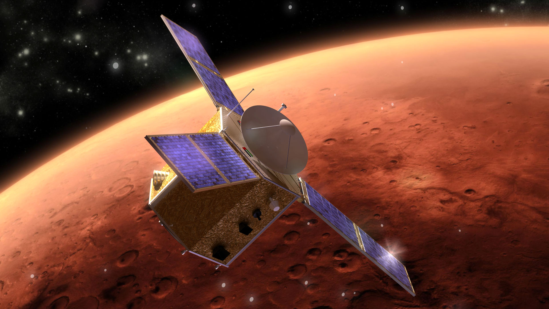 Emirates Mars Mission: the Hope probe
