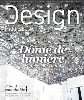 Design Middle East December 2017