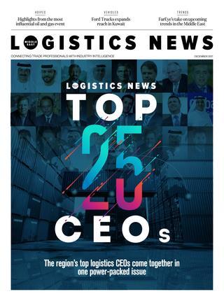 Logistics News ME - November 2017