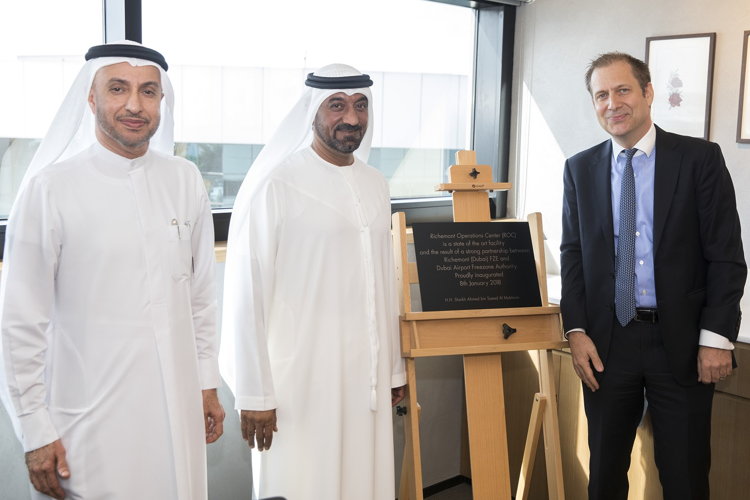 DAFZA launches state-of-the-art Richemont facility