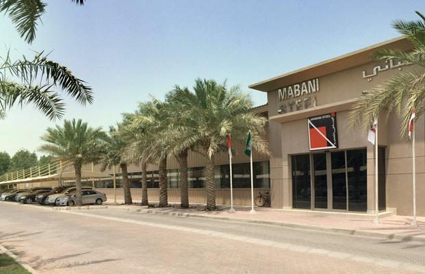 Mabani Steel wins KSA mall steel deal