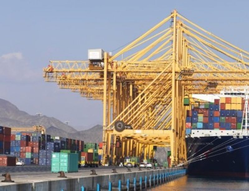 GSCCO hosts investor event for Jubail Commercial Port