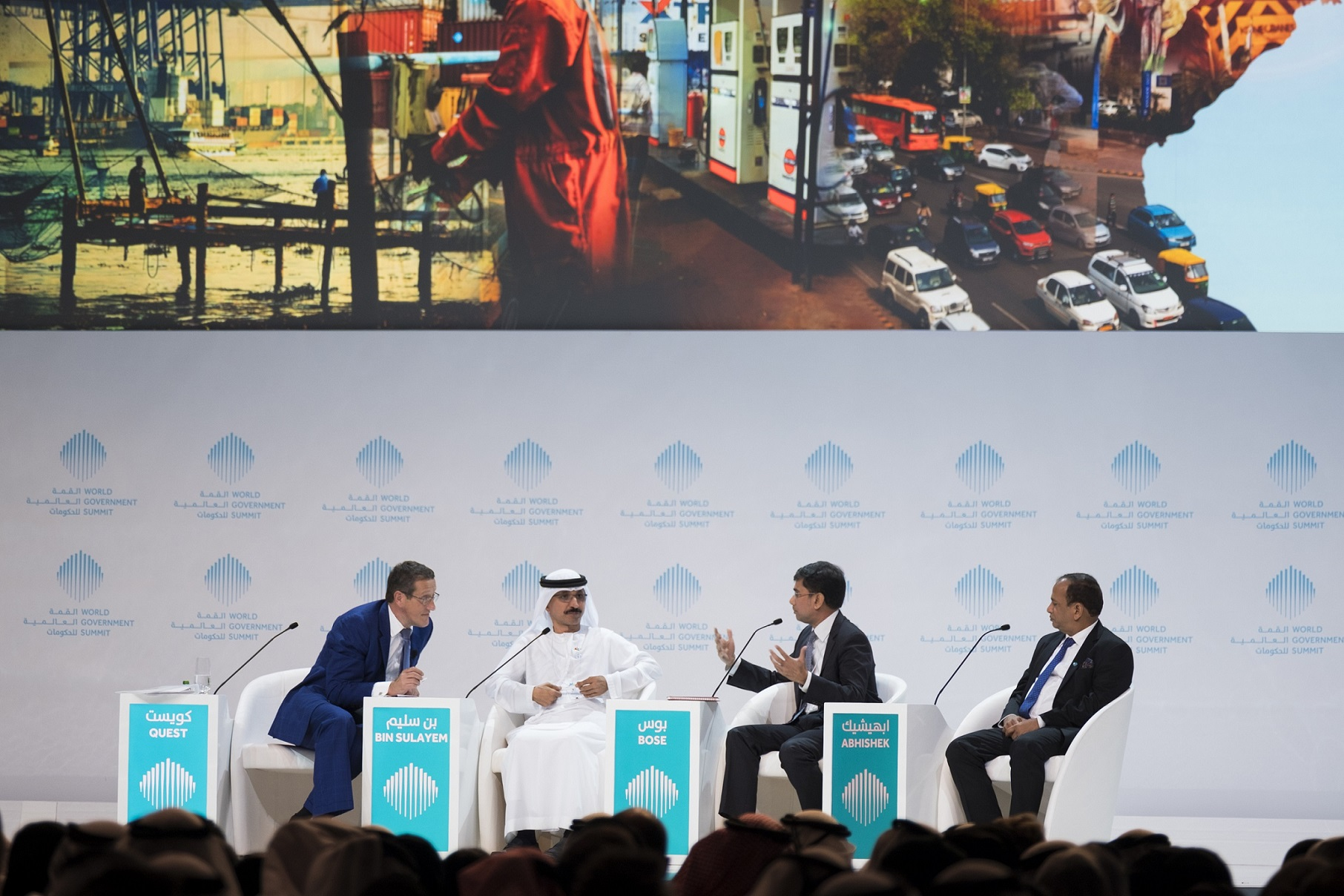 DP World, NIIF to invest $3bn for India's waterways