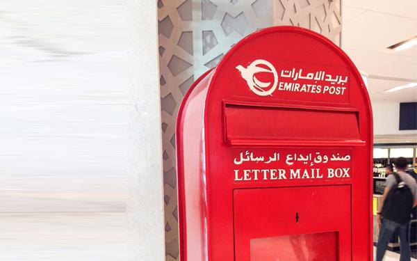 24. Abdulla Mohammed Alashram Emirates