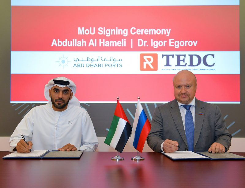 Abu Dhabi Ports bids to attract Russian investments to KIZAD