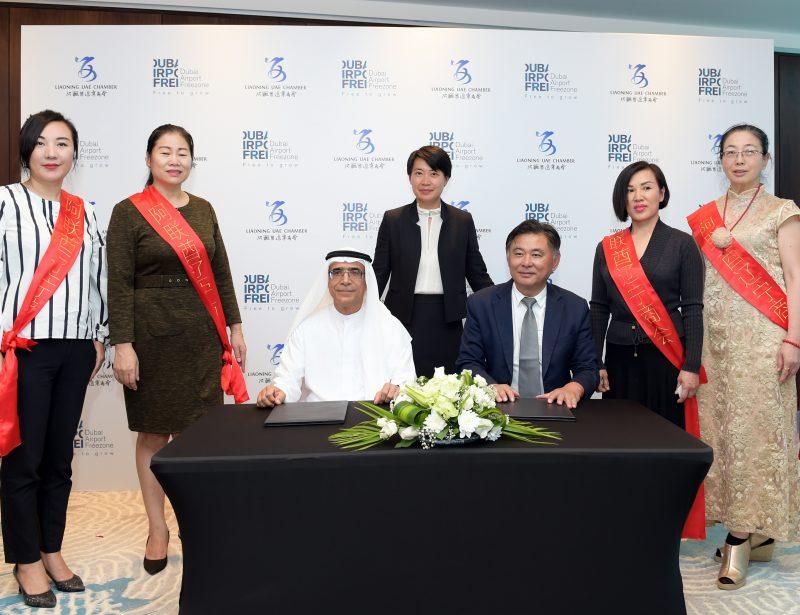 DAFZA, Liaoning UAE sign trade partnership