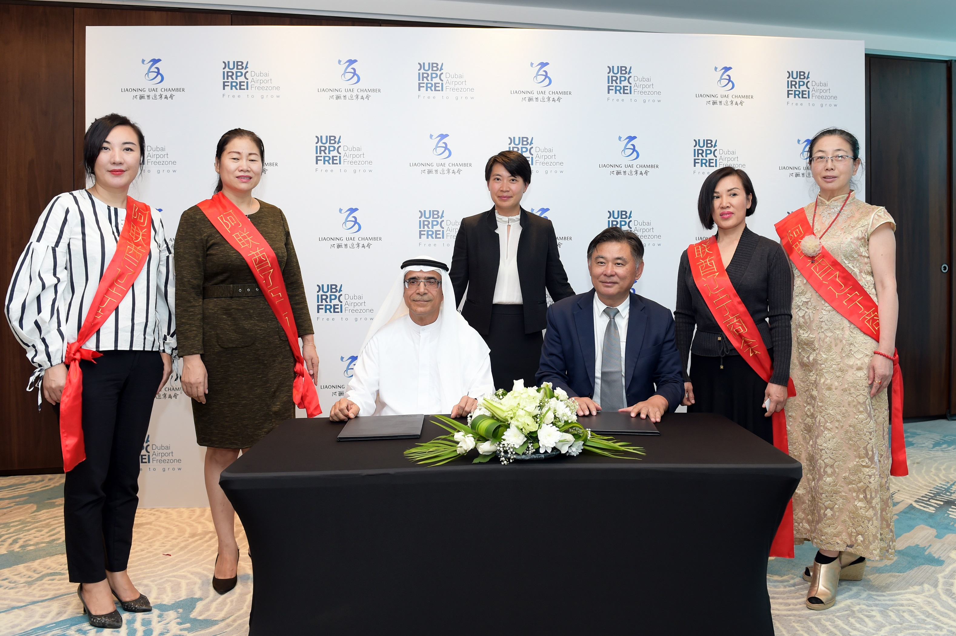 DAFZA MoU with Liaoning