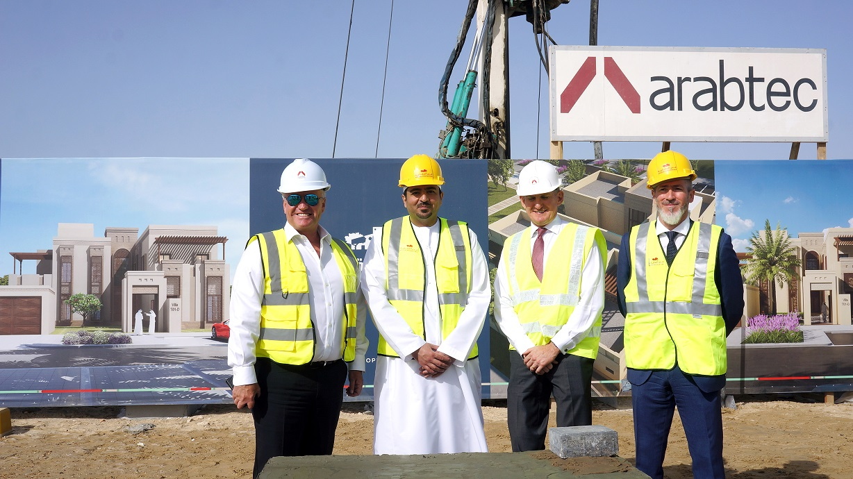 Ground-breaking ceremony for Modon Properties Show Village