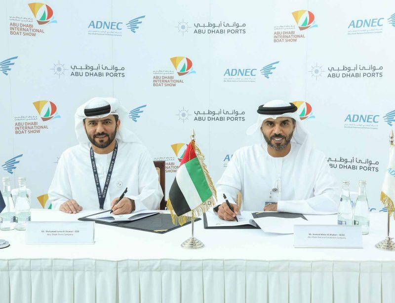 ADNEC, Abu Dhabi Ports to sponsor Abu Dhabi International Boat Show 2018