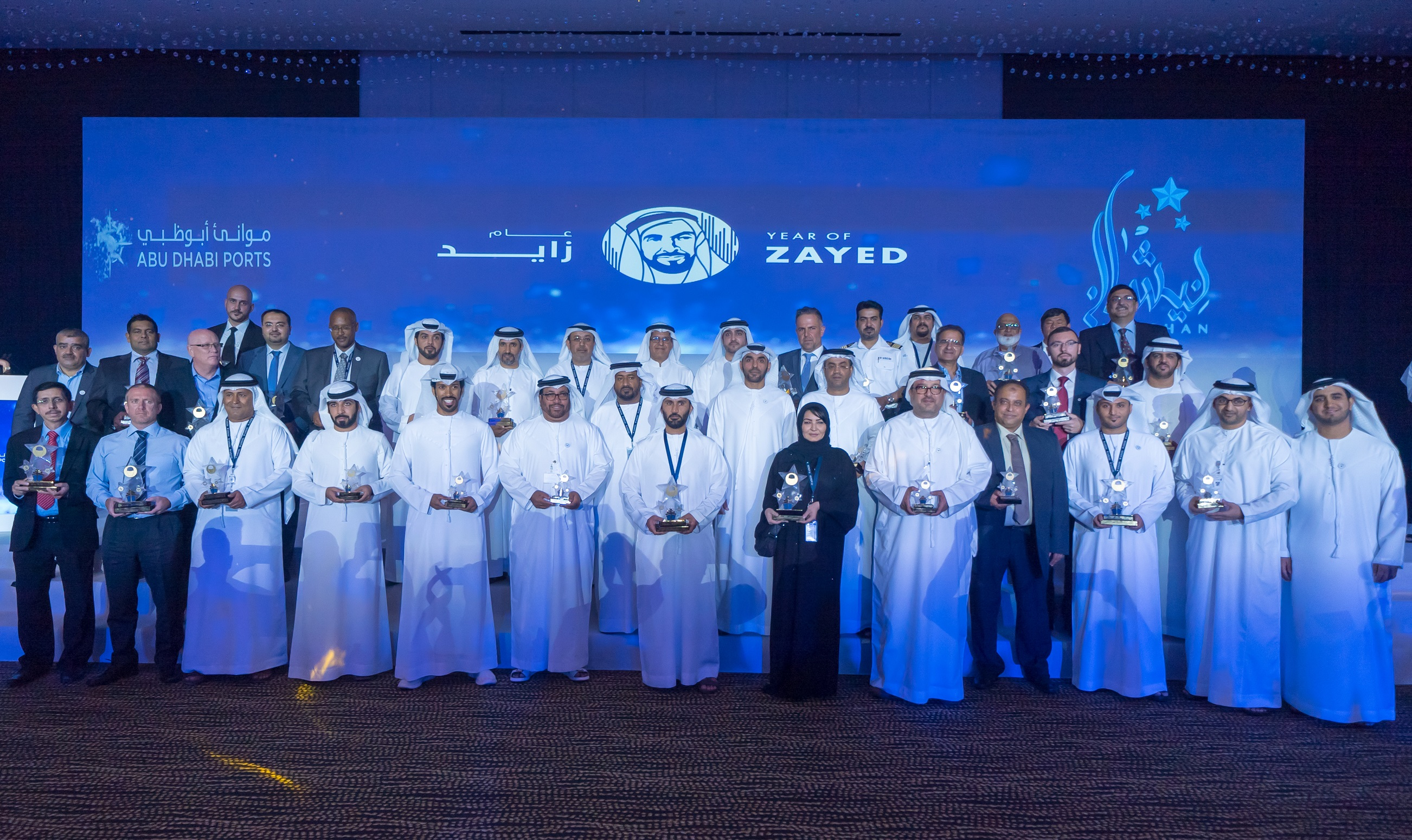 Abu Dhabi Ports NEESHAN Awards ceremony
