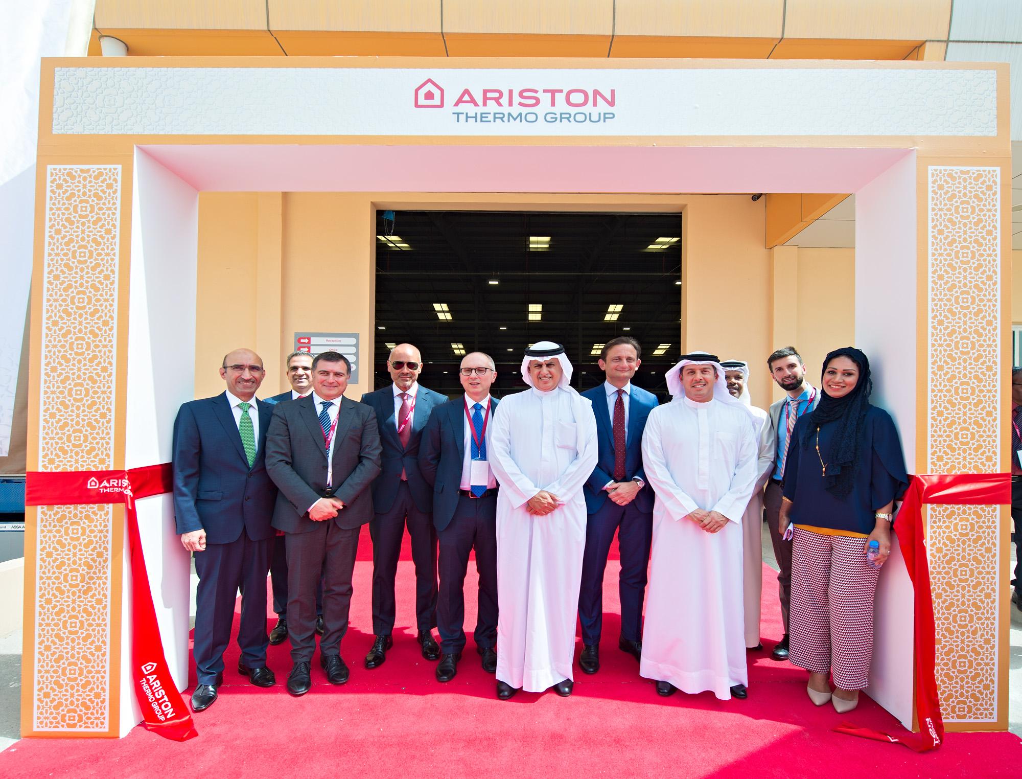Ariston Thermo Bahrain plant launch