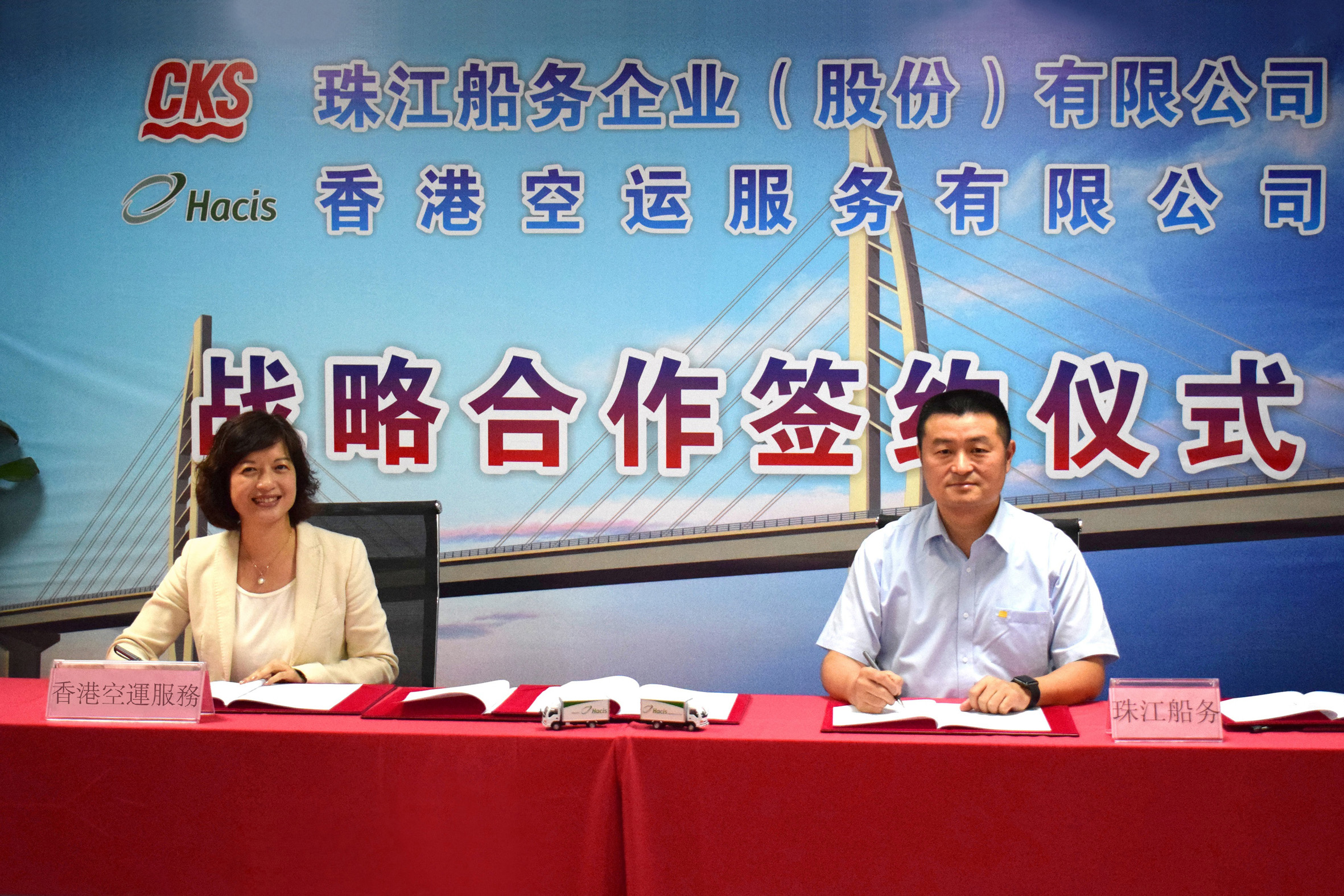 Hacis Managing Director Vivien Lau (left) signs the Agreement with CKS Director & Vice General Manager Roger Cheng