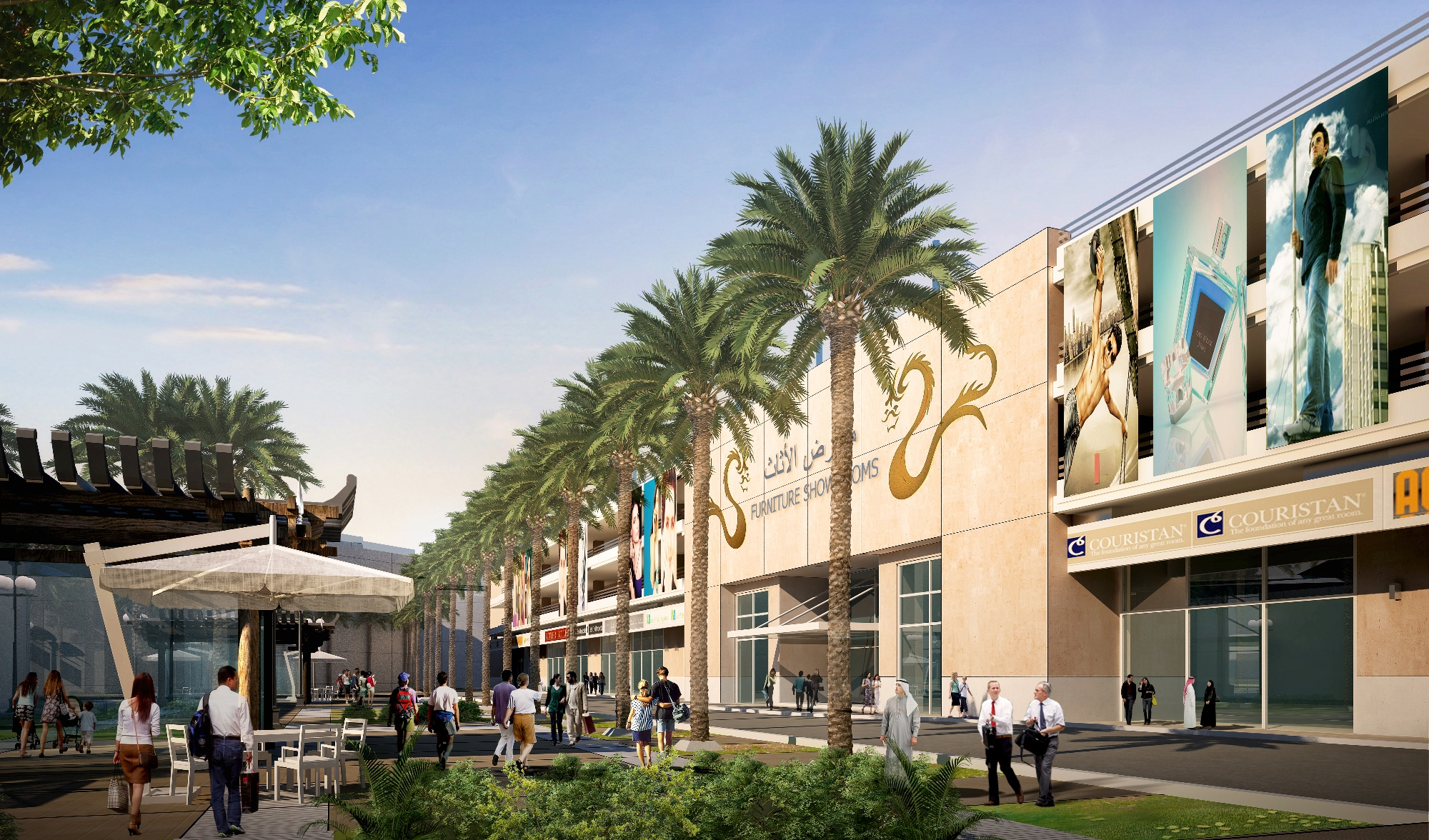 Dragon City Showrooms by Nakheel