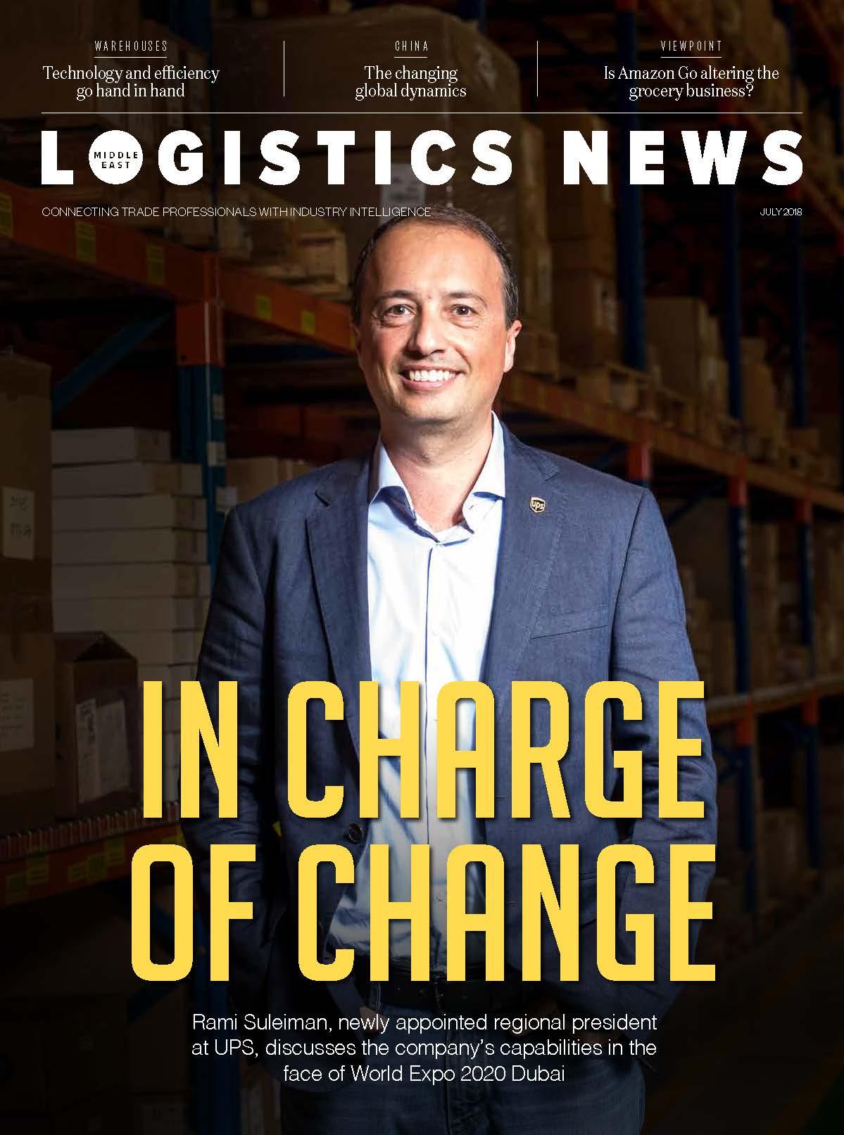 Logistics News ME - July 2018