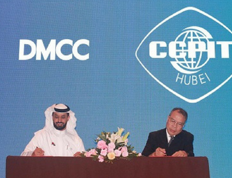 DMCC signs agreement with China Council to promote global trade