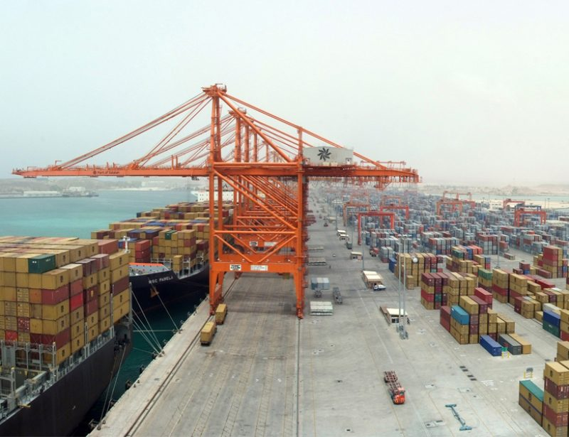 Port of Salalah commissions 2.5ha agro bulk terminal