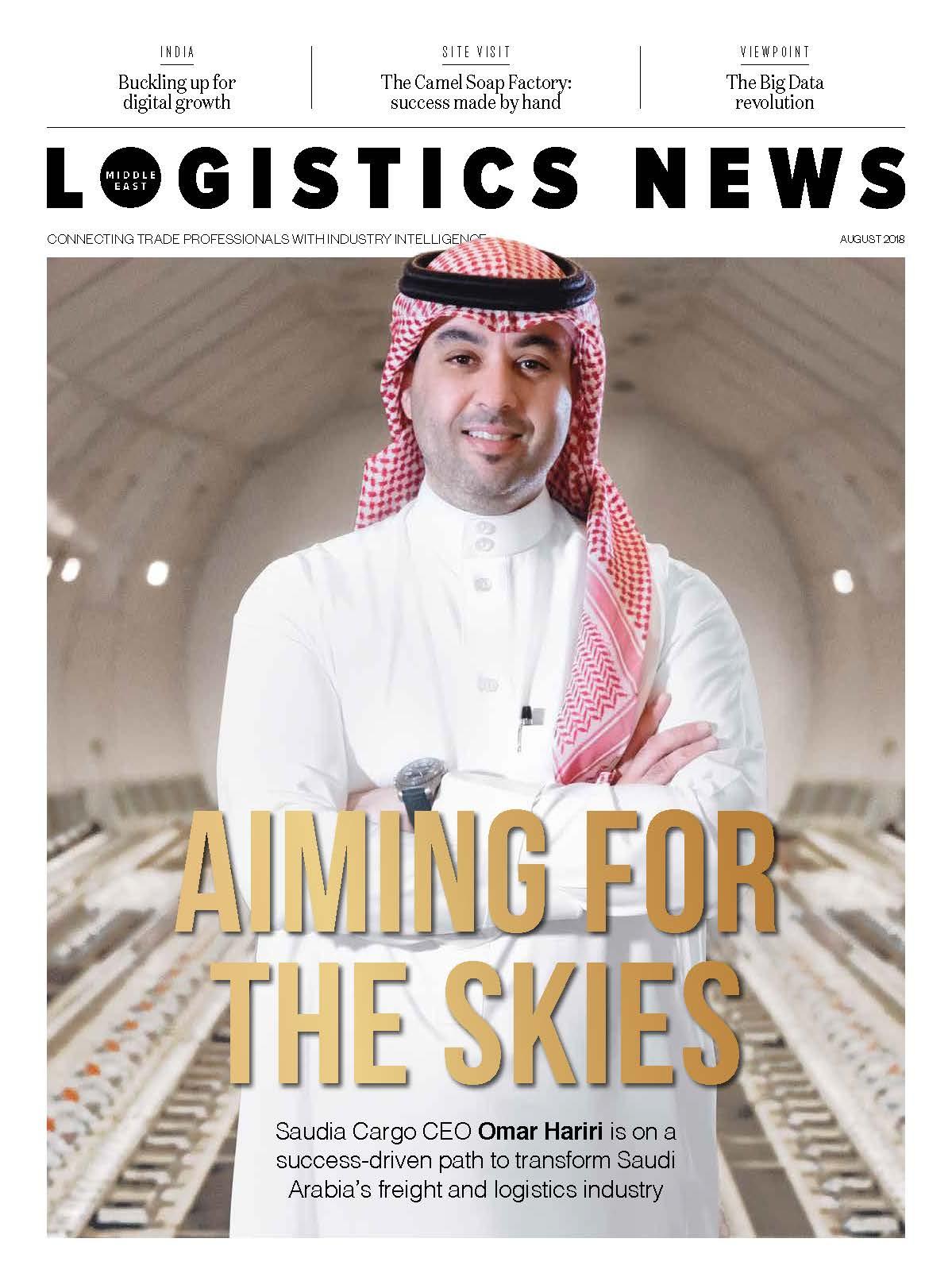 Logistics News ME - August 2018