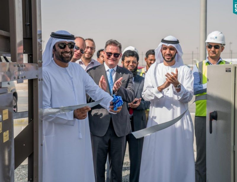 Dubai South inaugurates first cooling plant at VIP Terminal in Aviation District