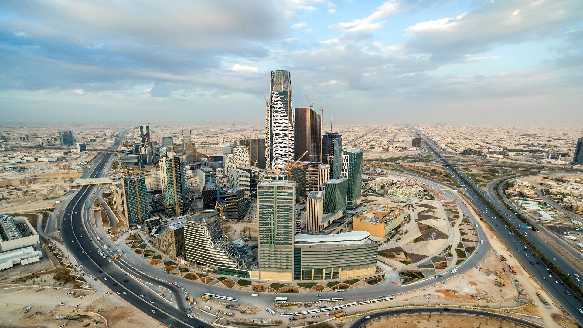 Riyadh city skyline, Saudi Arabia