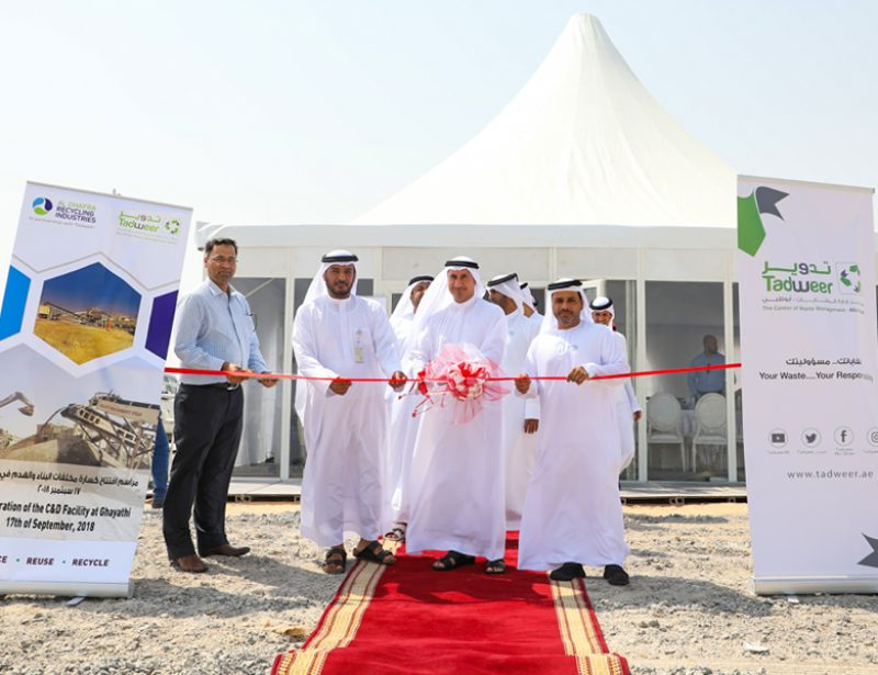 Tadweer opens construction waste recycling centre in Abu Dhabi