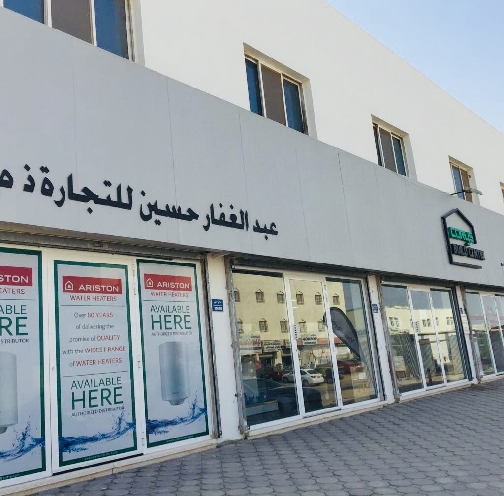 UAE MEP services provider expands into Oman - Construction