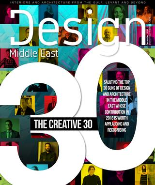 https://www.cbnme.com/magazines/design-middle-east-december-2018/