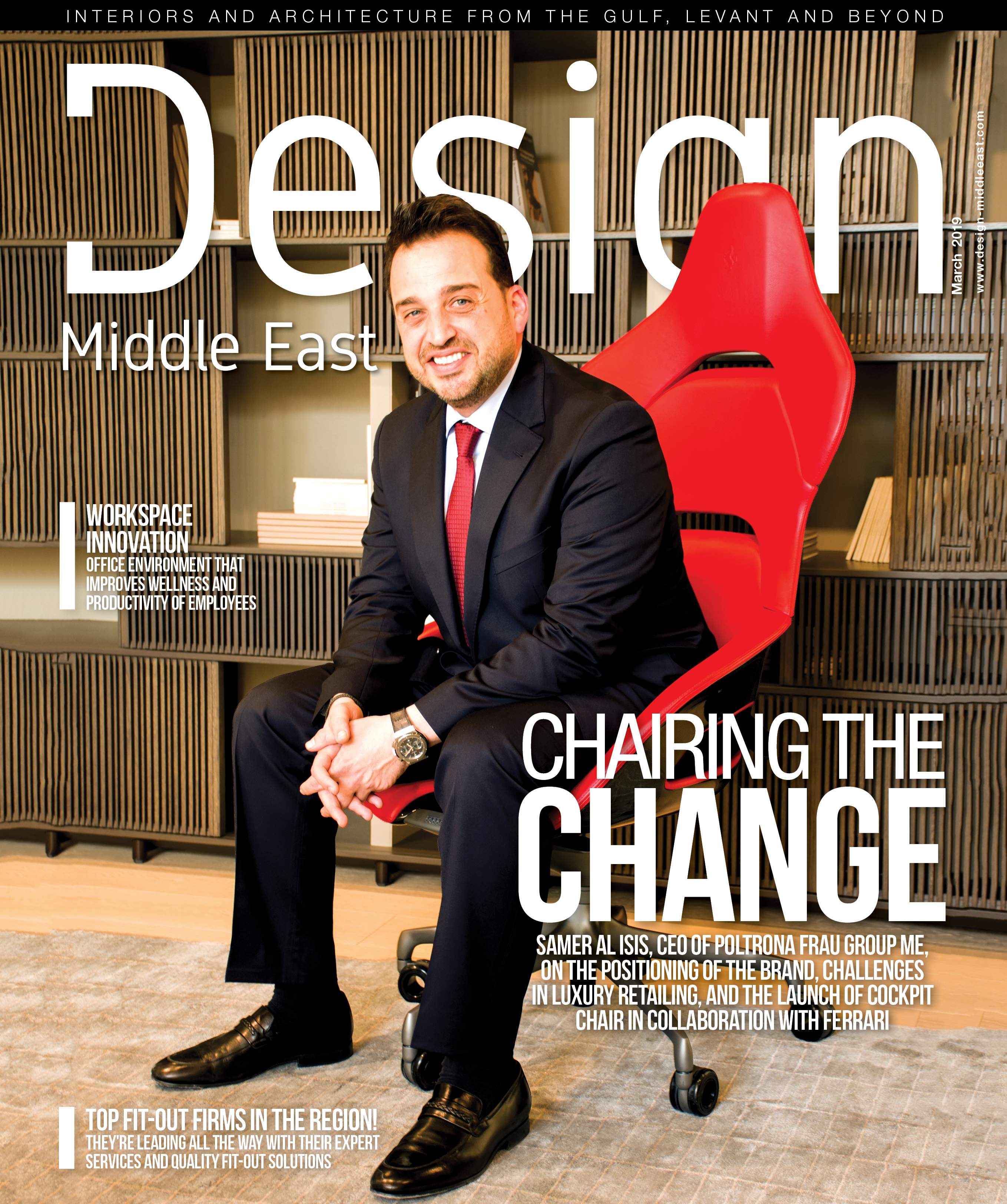 https://www.cbnme.com/magazines/design-middle-east-march-2019/
