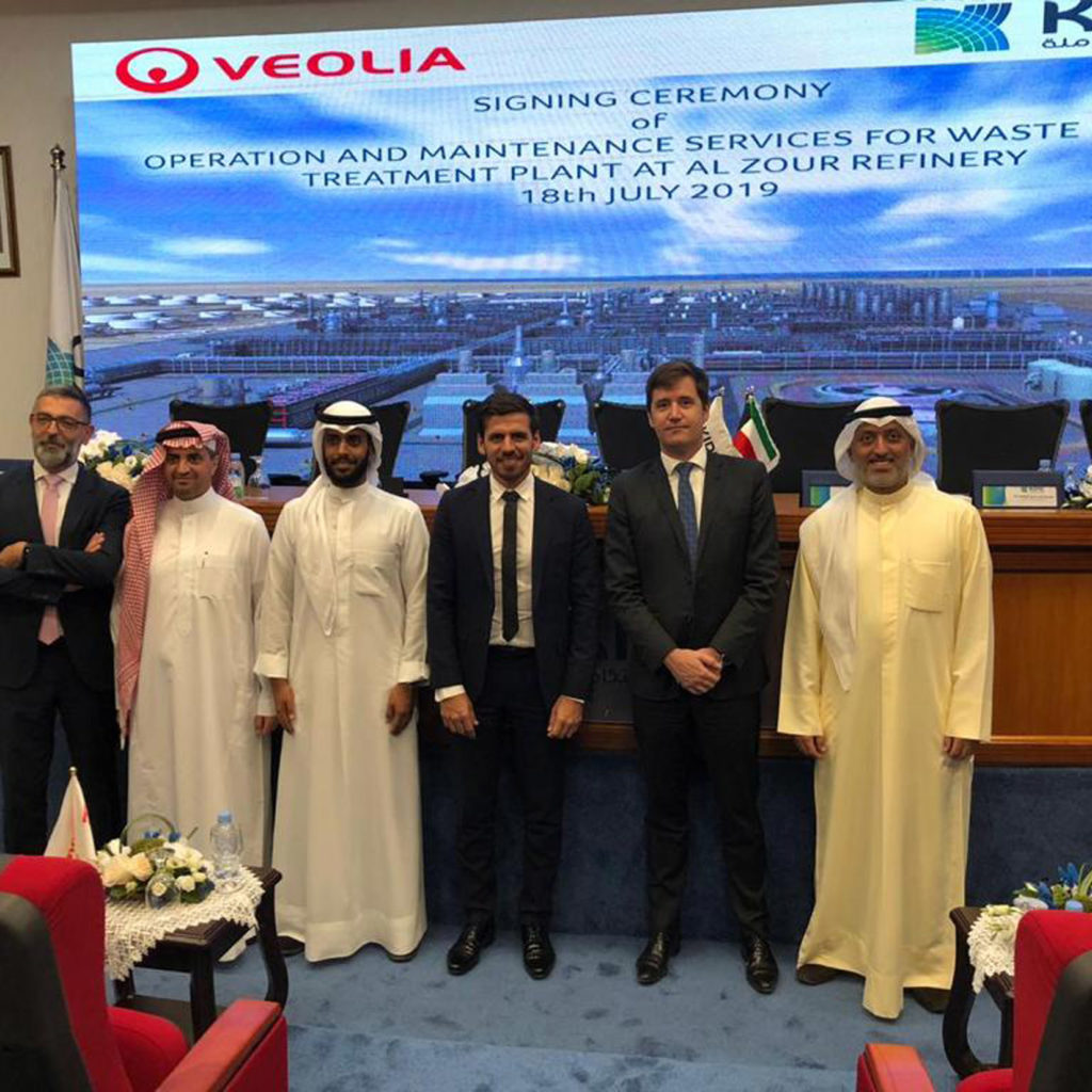 Kuwait Integrated Petroleum Industries Company awards new