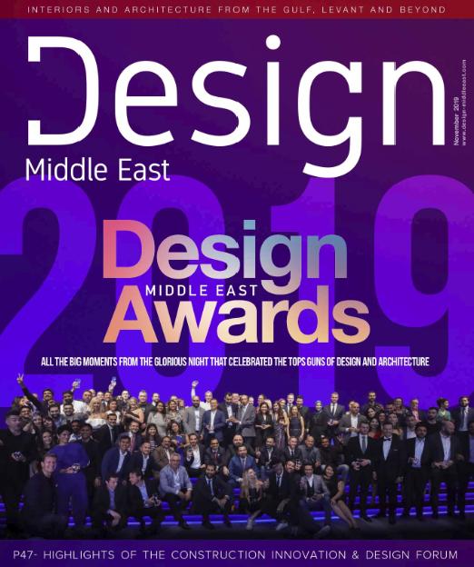 https://www.cbnme.com/magazines/design-middle-east-november-2019/